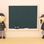 幸せを運ぶ教育フォーラム