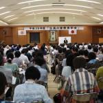2018年度(平成30年度)生長の家教育学会